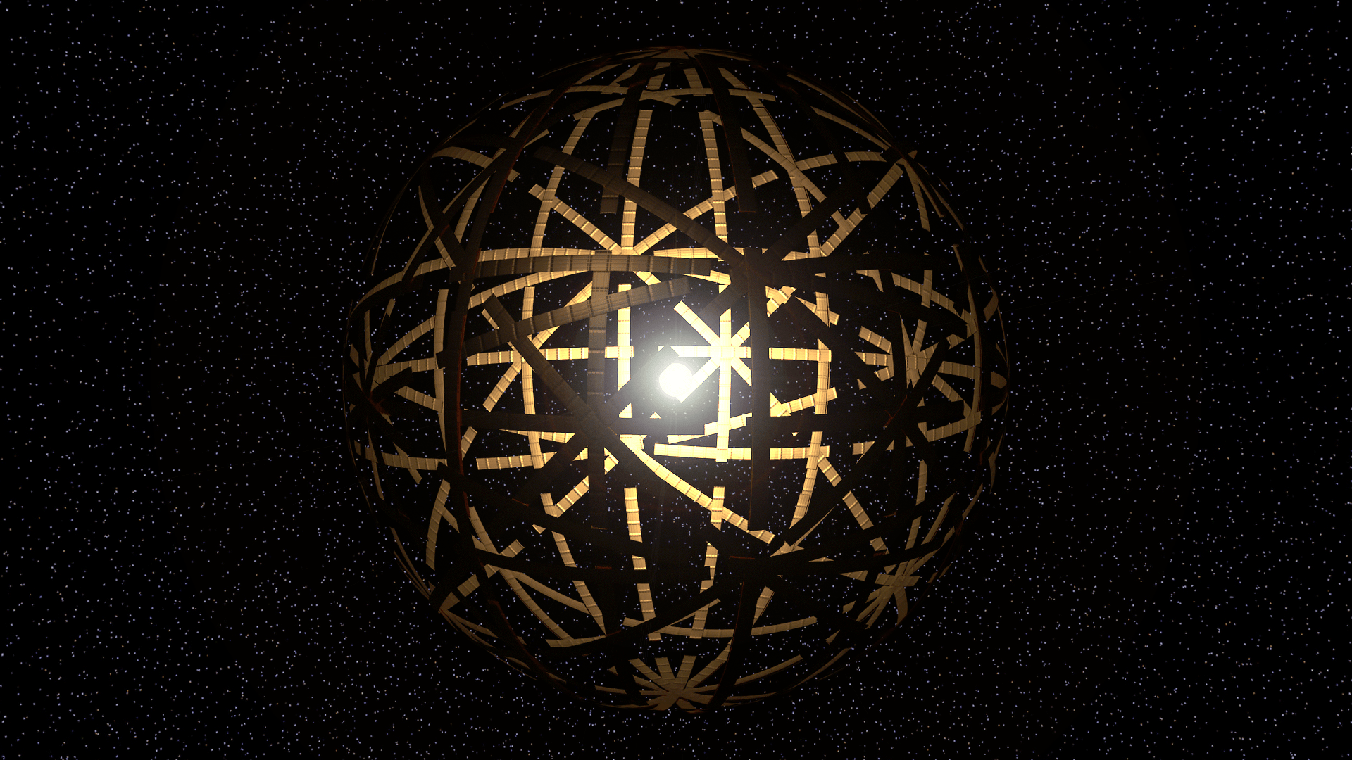 Dyson Sphere by Kevin Gill