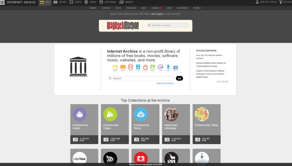 ארכיון האינטרנט archive.org