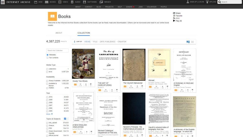 ארכיון האינטרנט - archive.org