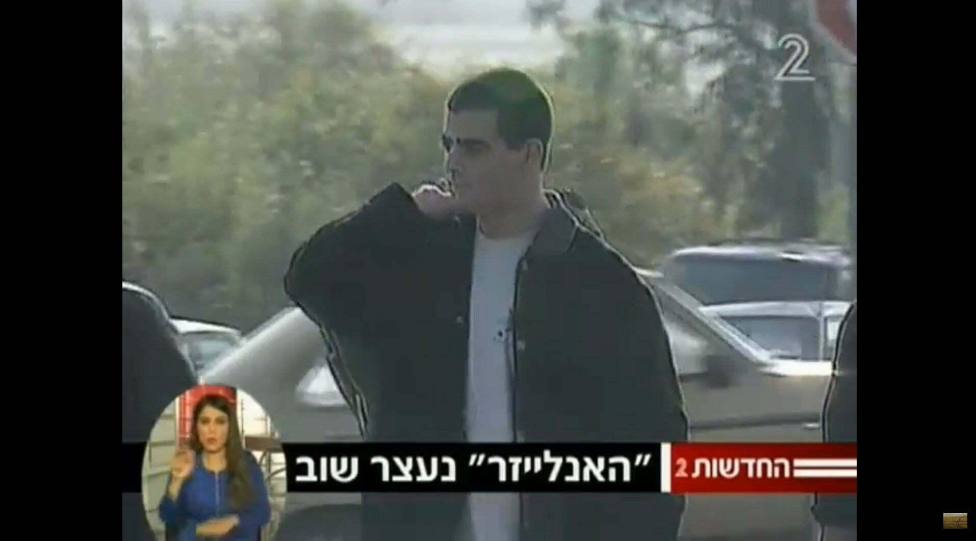 האנלייזר אהוד טננבאום (מתוך ערוץ 2)
