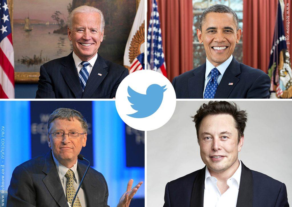 הפריצה לטוויטר (גרפיקה: עכשיו בטכנולוגיה)