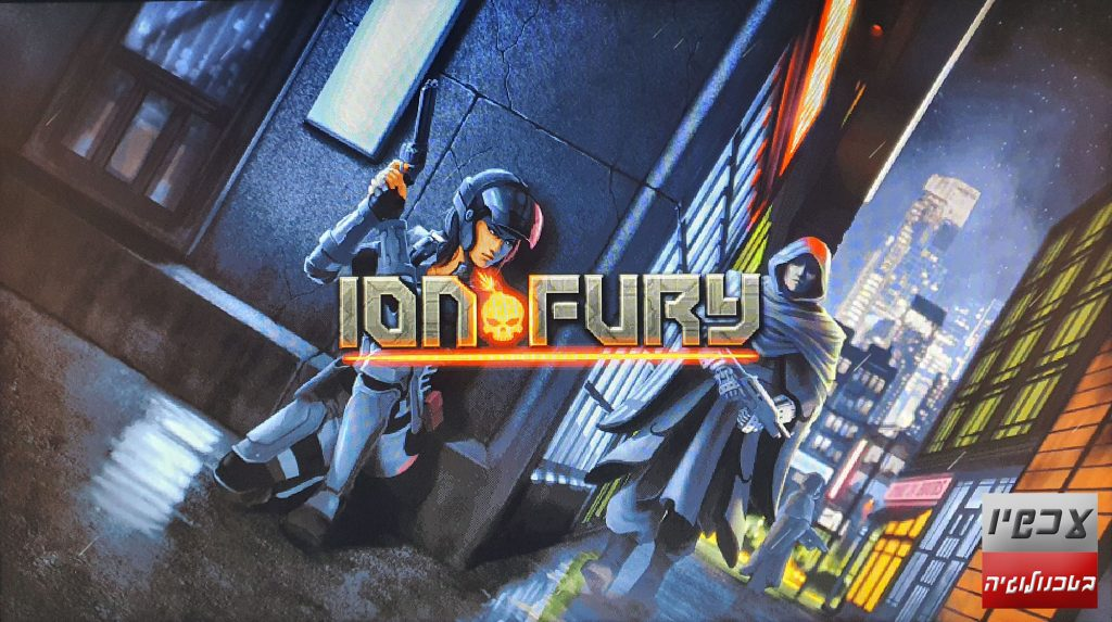 ion fury. צילומסך: עכשיו בטכנולוגיה
