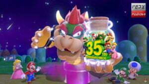 נינטנדו חוגגת 35 שנה. קרדיט: Nintendo ישראל
