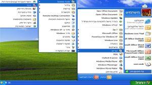 קוד המקור של Windows XP